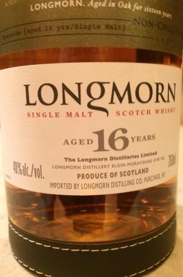 longmorn-16